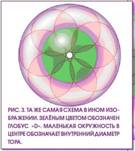новая_схема3