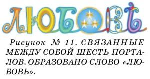 08_11-11