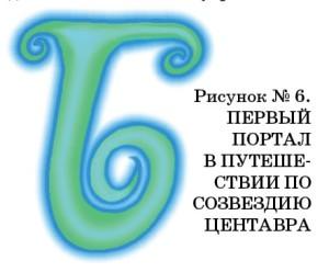 08_11_6