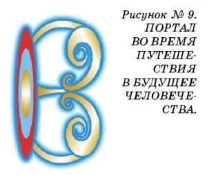 08_11_9