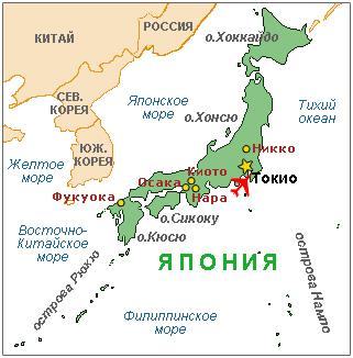 Япония карта картинки для детей